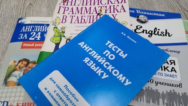Выучить иностранный язык в Подмосковье: курсы, стоимость, расценки на услуги репетиторов