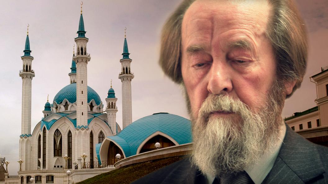 Солженицын и разграничение полномочий