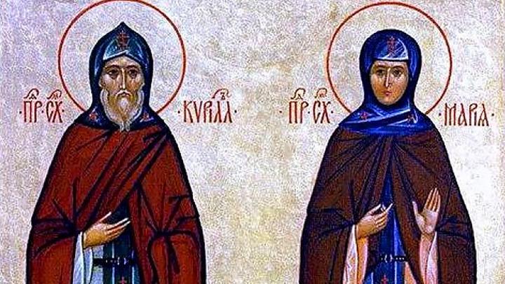 Преподобные Кирилл и Мария Радонежские. Церковный календарь на 31 января