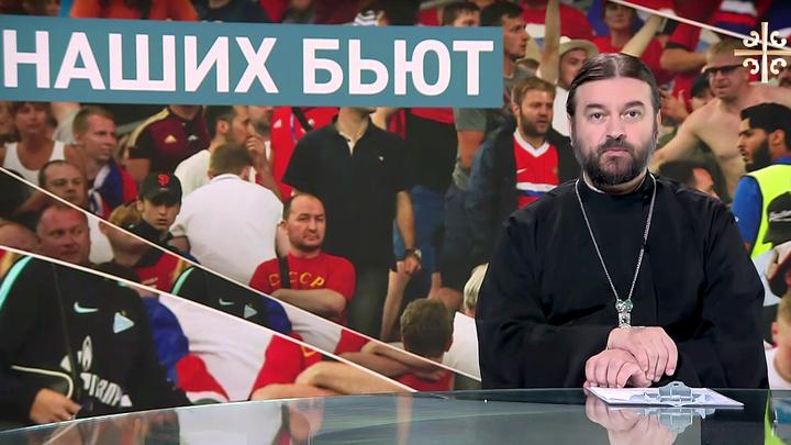 Протоиерей Андрей Ткачев: Европа стала ареной войны