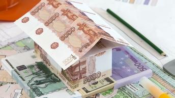 Госпрограмма специпотеки подарит жилье 250 тысячам семей
