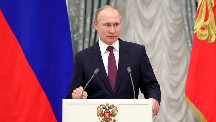 О задачах, определяющих судьбу России: Первое обращение Путина к народу после инаугурации