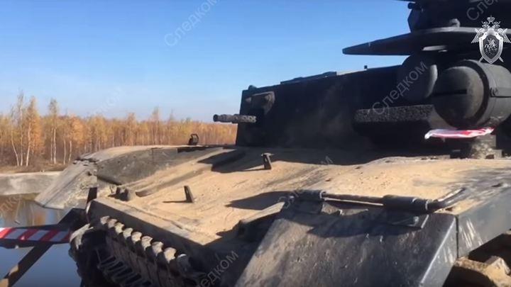 Танк должен был остановиться: Следком опубликовал видео с места гибели каскадера на съемках фильма