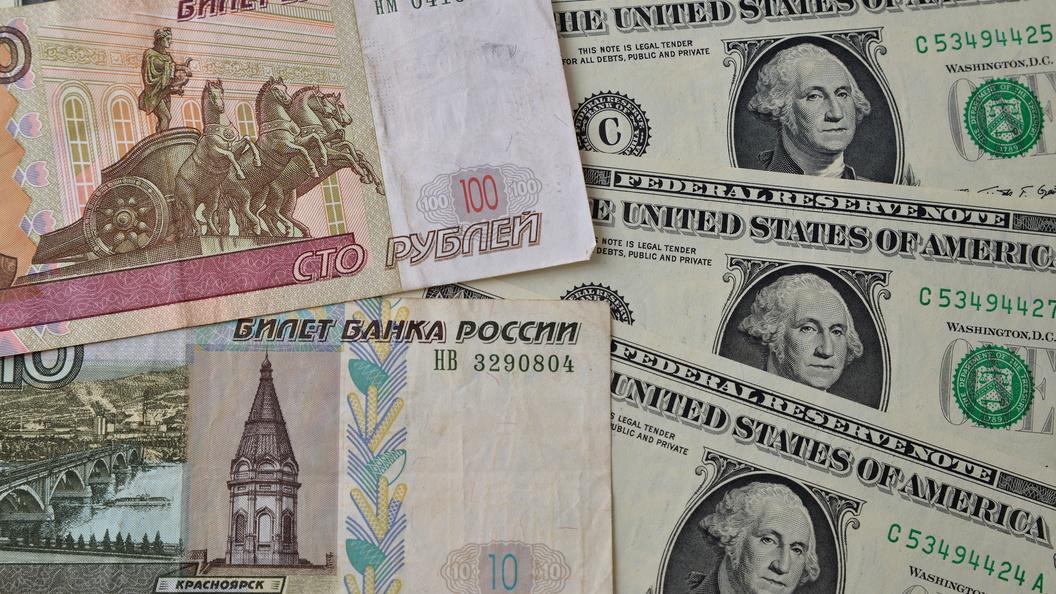 Годовая инфляция вРФ кначалу весны  составила 2,4% — ЦБ