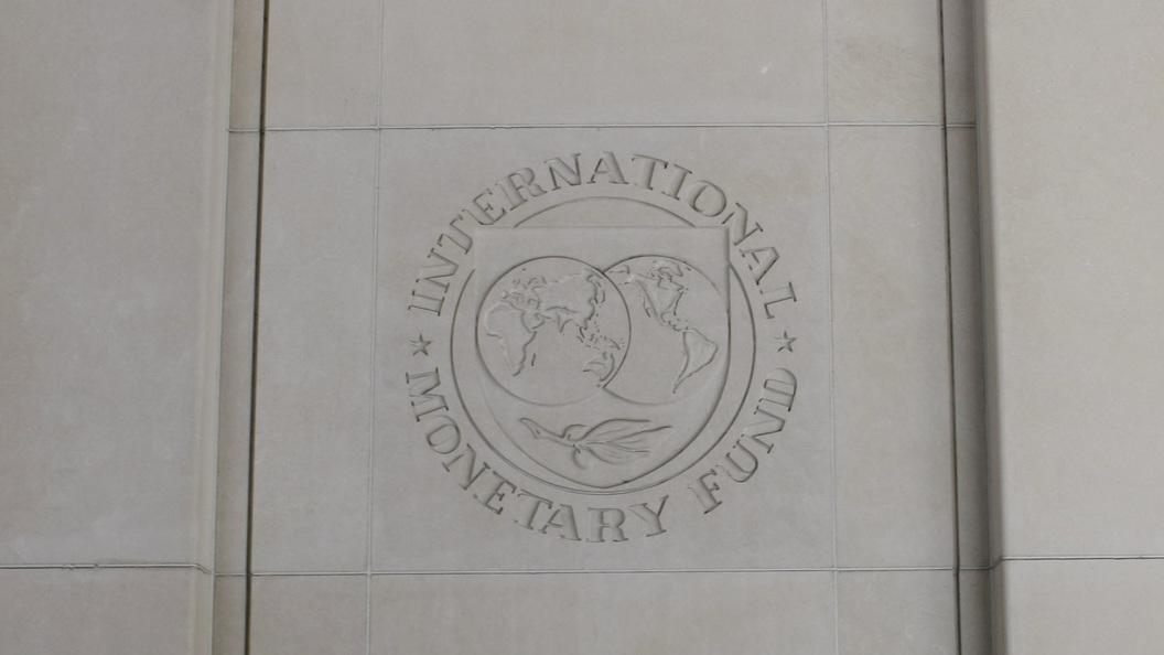 МВФ улучшил прогноз поросту экономики Республики Беларусь