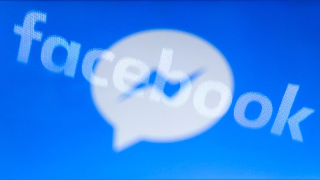 Facebook заподозрили в рассылке опасного вируса