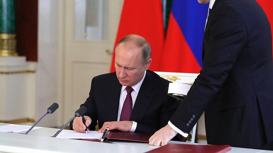 Путин подписал закон окомпенсационном фонде дольщиков