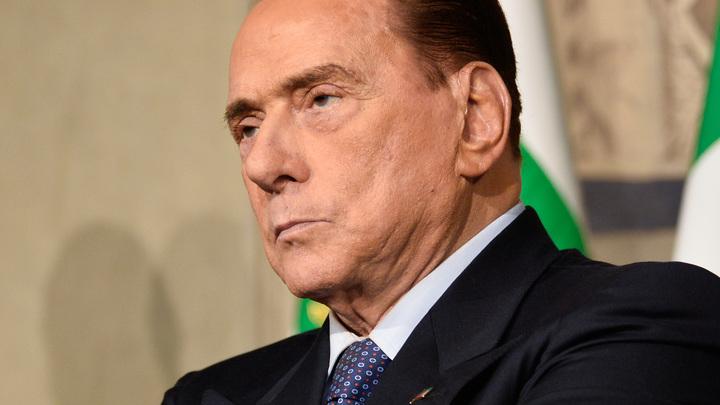«Или мы, или они»: Новое правительство Италии разочаровало Берлускони