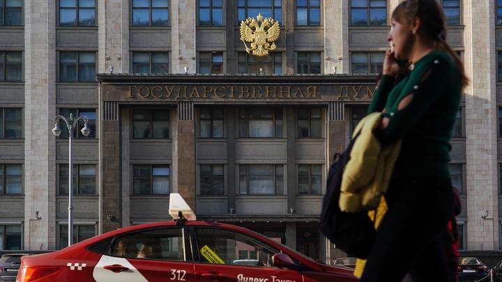 Своих не сдадут: Депутат Нилов о коллегах, зарубивших инициативу о повышении налога для богатых