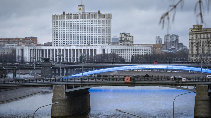 Новое правительство России. Кто сохранил свои посты - список