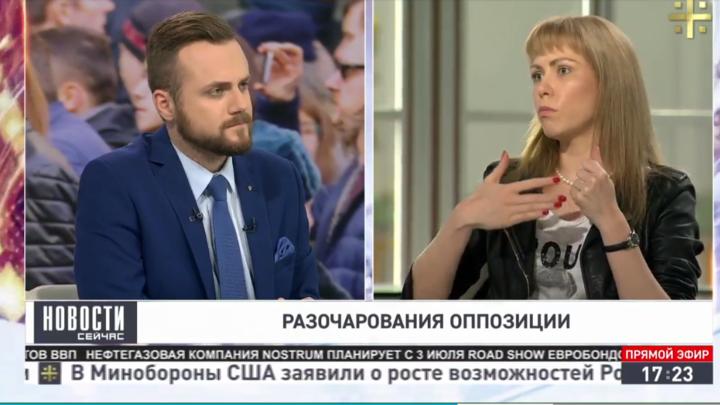 Вопрос о пятой колонне ведущего Царьграда поставил Баронову в неловкое положение