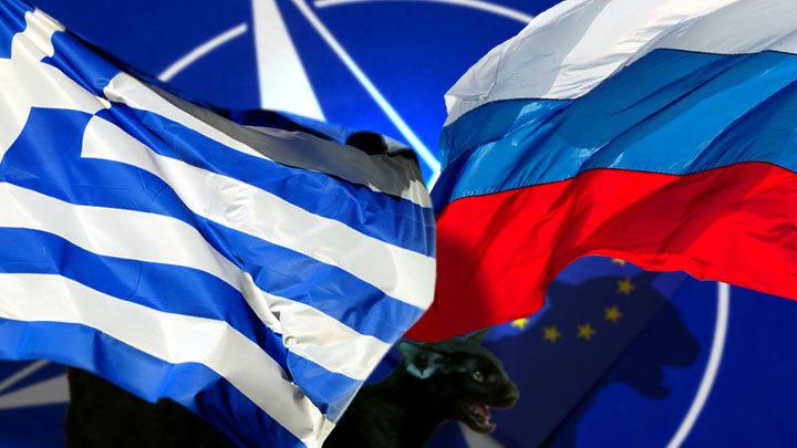 Почему между Россией и Грецией пробежала черная кошка