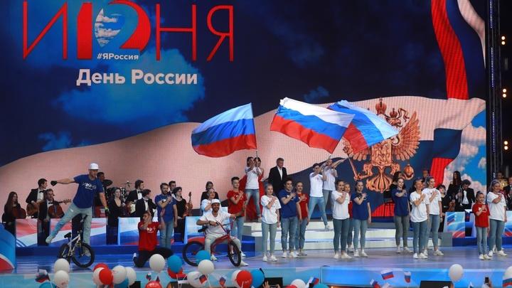 От униженной колонии до мировой державы: Россия глазами западной прессы