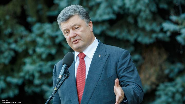 Порошенко назвал конфликт в Донбассе российской оккупацией украинской земли