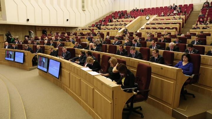 Расходы бюджета Новосибирской области вырастут до 207,9 млрд рублей
