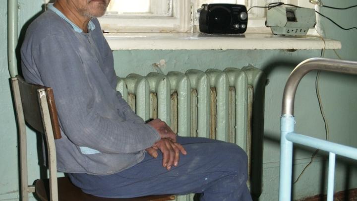 В Самарской области помогут больным с психическими расстройствами