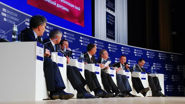 МЭФ-2018 нарисует образ будущего России