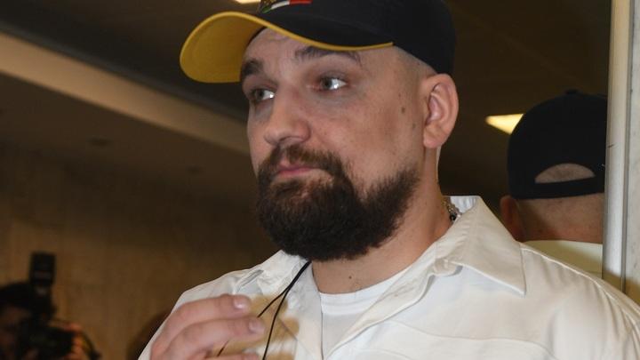 Рэперу Басте на три года запретили въезжать на Украину