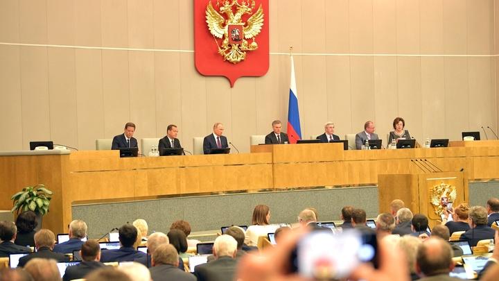 Путин представил Госдуме поправки к пенсионной реформе