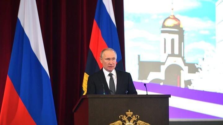 Бог, традиции и русский народ: Путин определился с важнейшими поправками в Конституцию