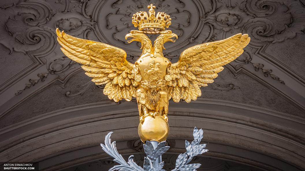 Россия осудила свержение монархии в 1917 году