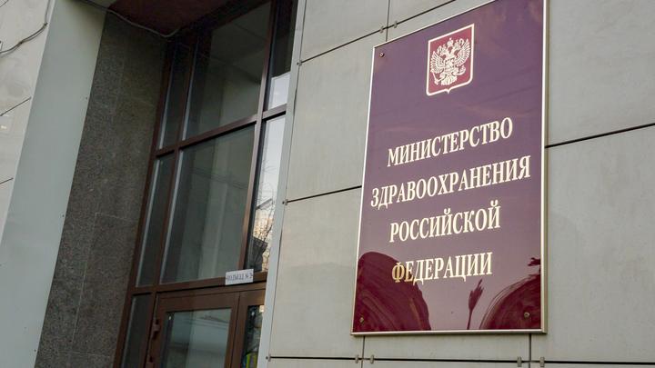 Я бы пошёл и застрелился: Доктор Мясников о должности министра здравоохранения России