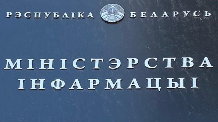 В чем причина недоступности в Беларуси сайта «Нашай Нiвы»