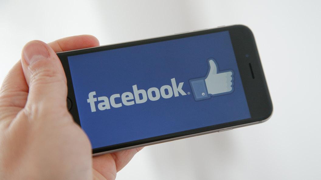 Юзеры жалуются намасштабный сбой вработе фейсбук