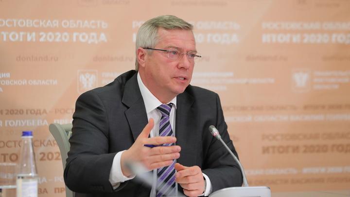 Пресс-конференция губернатора Ростовской области 2021: Коронавирус, ЖКХ, проекты - онлайн-трансляция