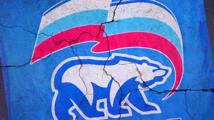 Возможный распад «Единой России» как главная интрига политического сезона