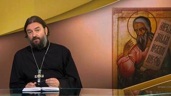 Протоиерей Андрей Ткачев. Пророк Амос. Голод слушания слов Господних
