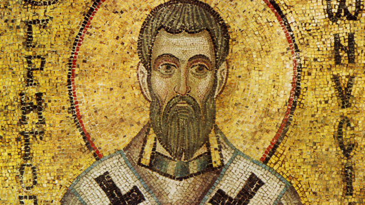 Святитель Григорий Нисский. Православный календарь на 23 января