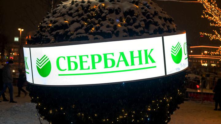 Греф любит Россию и деньги. Откровения главы Сбербанка