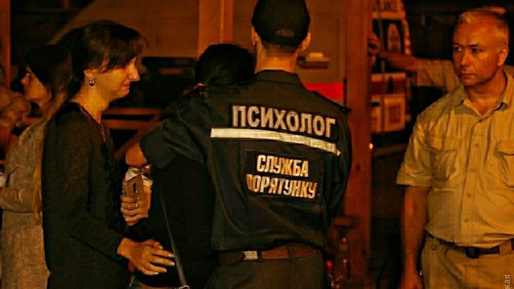 Потерявшие детей в страшной трагедии в Одессе устроили акции протеста