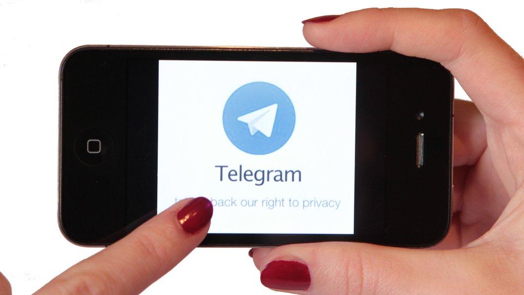 Основатель Telegram предоставил данные для регистрации в России
