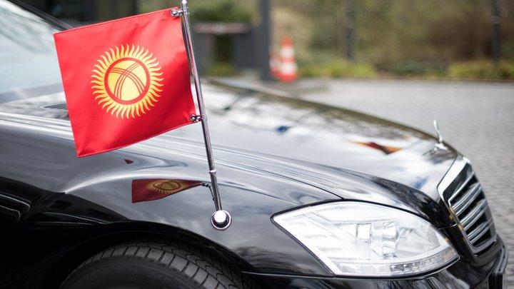 Киргизии хватило мужества бросить вызов антироссийской резолюции ООН по Крыму
