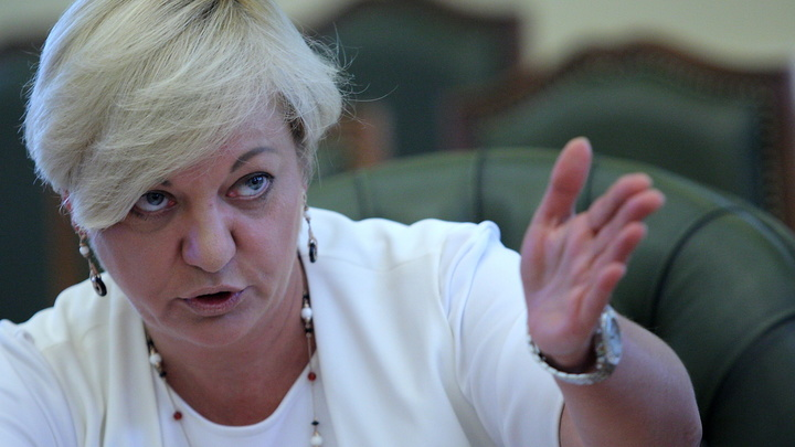 Я в Лондоне. Пусть приедут и допросят: Экс-глава Нацбанка Украины посмеялась над вызовом на допрос