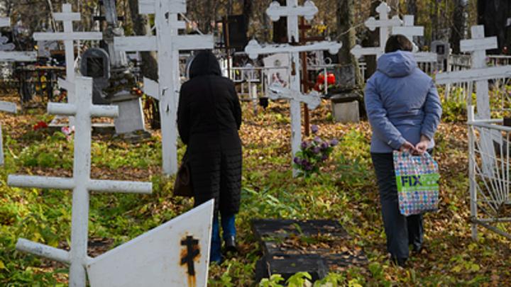 В Миассе на кладбищах заканчиваются места для могил