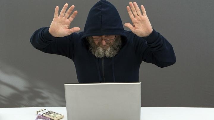 Ростовский Кузя почитал переписку чиновников: Хакер неплохо устроился