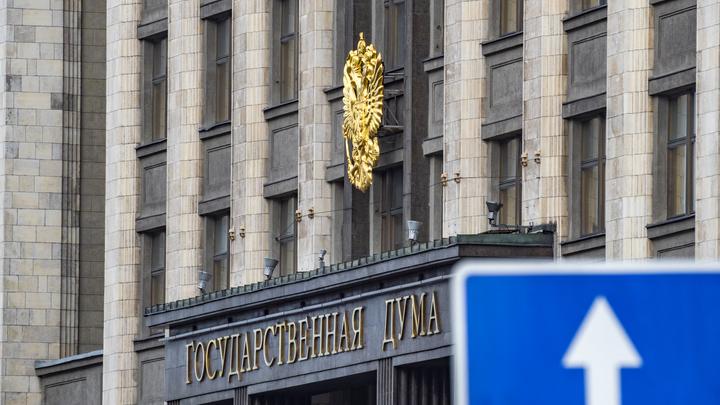В России стартовало трёхдневное голосование на выборах в Госдуму