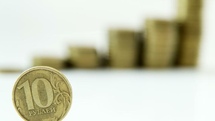Дорога одна - к падению: Экономисты разошлись в прогнозах о курсе рубля