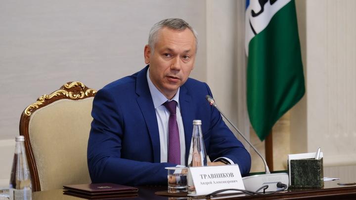 Губернатор Травников допустил введение новых ограничений в Новосибирской области