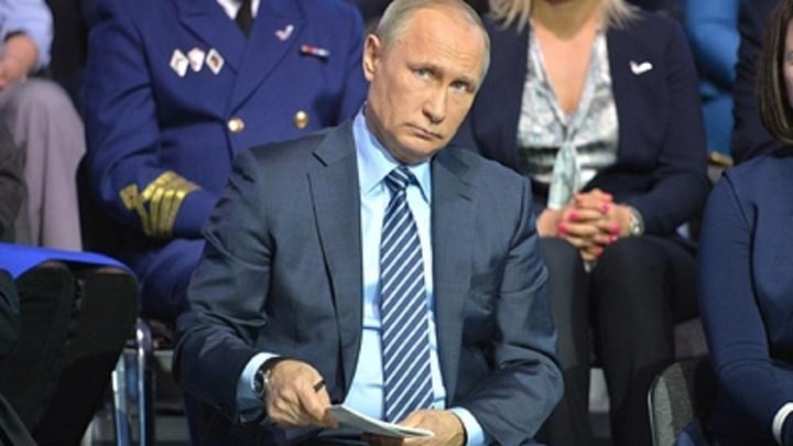Путин - ОНФ: Будут на вас нападать - пишите мне и в полицию