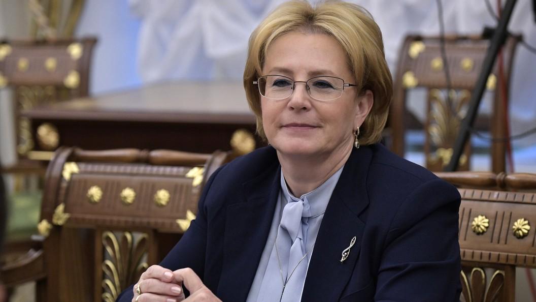 Скворцова отметила снижение наркомании в РФ