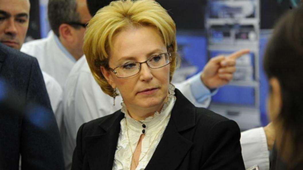 Скворцова заявила об ультиматуме Минздрава по продаже лекарств