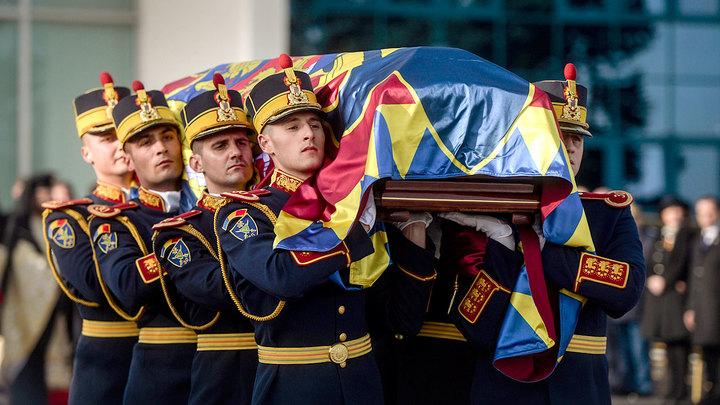 Румыния хоронит короля, но не надежду на монархическое будущее
