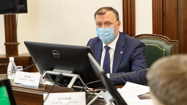 Глава Екатеринбурга Алексей Орлов купил дом в ипотеку на 30 лет