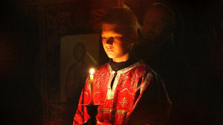 Православный календарь на 14 сентября