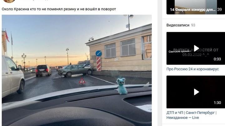 «День жестянщика» в Санкт-Петербурге: в городе фиксируют аварии из-за гололеда