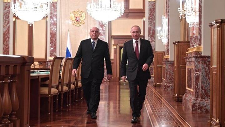 Хорошего вам настроения: Разбираем, кто заменил правительство Медведева